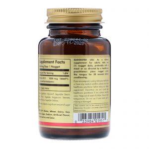 Solgar, Metilcobalamina (Vitamina B12) Sublingual, 1000 mcg, 60 unidades   Comprar Suplemento em Promoção Site Barato e Bom