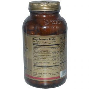 Sunfood, Pó de Camu Camu Orgânico, 3.5 oz (100 g) – Cia do