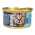 Petguard Cats Food - Savory Seafood Dinner - Case Of 24 - 3 Oz.   Comprar Suplemento em Promoção Site Barato e Bom