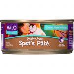 Halo Purely For Pets Cat Food - Spots Pate - Ground Whitefish - Grain-free - 5.5 Oz - Case Of 12   Comprar Suplemento em Promoção Site Barato e Bom
