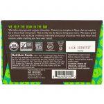 Taza Chocolate, Orgânico, Barra de Chocolate 80% Amargo e Moído em Pedra, República Dominicana, 70 g (2,5 oz)   Comprar Suplemento em Promoção Site Barato e Bom