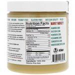 Dastony, Manteiga de Pinhão Selvagem, 8 oz (227 g)   Comprar Suplemento em Promoção Site Barato e Bom