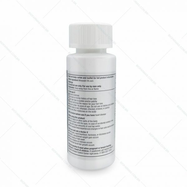 Kirkland Minoxidil a 5% - Tratamento para 6 meses   Comprar Suplemento em Promoção Site Barato e Bom